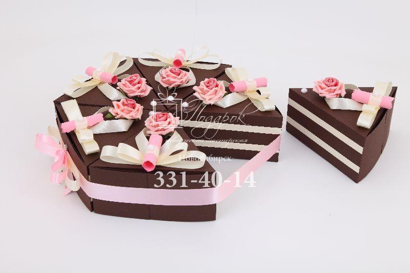 Упаковка для подарков торт 906